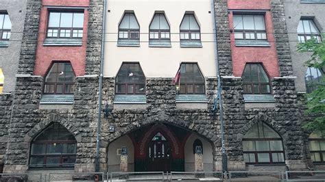 Rīgas 40. vidusskola — Vikipēdija