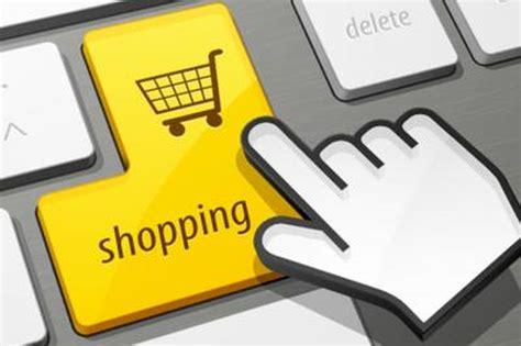 faire des 233 conomies sur ses achats en ligne le site plusdefric