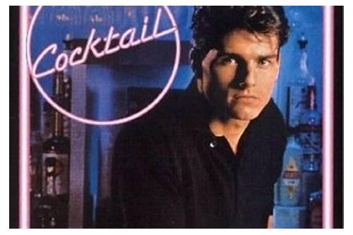 cocktail full movie 1988