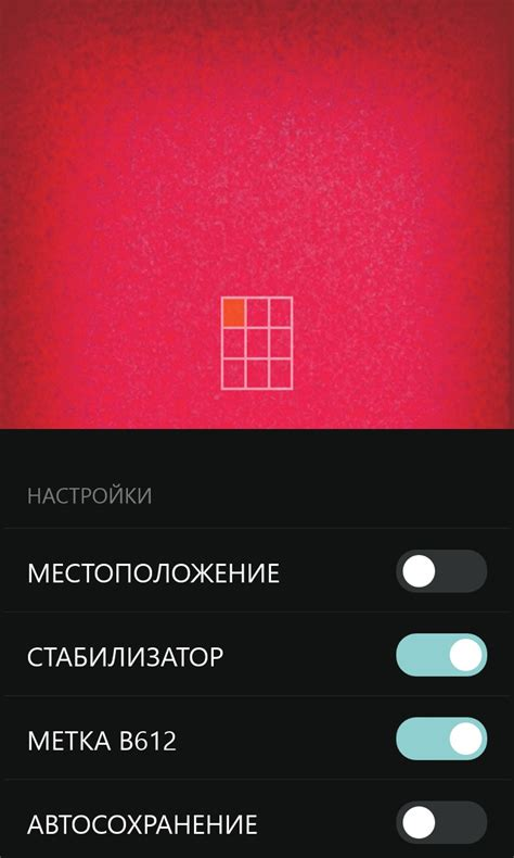 b612 soft for windows phone 2018 free b612 simple and functional sefie app