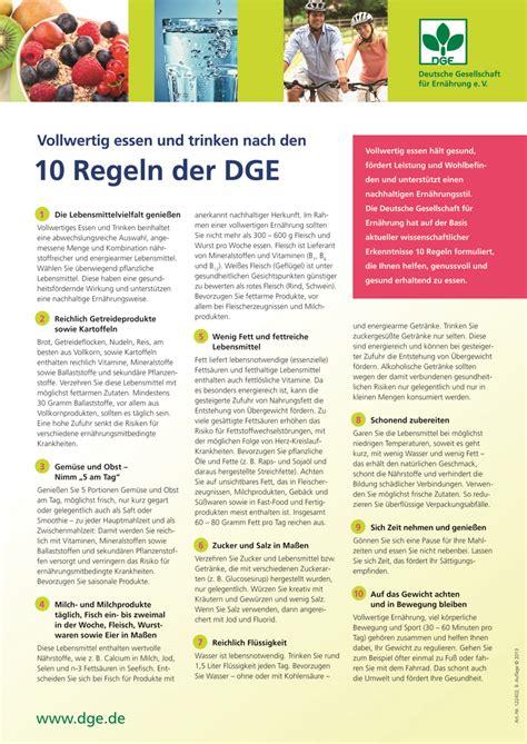 10 Regeln Der Dge Für Eine Vollwertige Ernährung überarbeitet