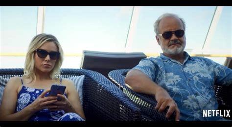 father debuts  netflix  august nerd