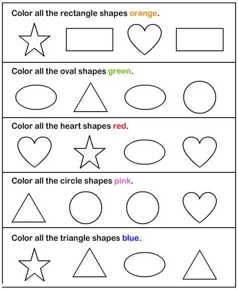 Color The Shapes Worksheet  Loving Printable