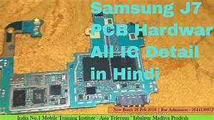 Samsung J7 Prime Motherboard Diagram