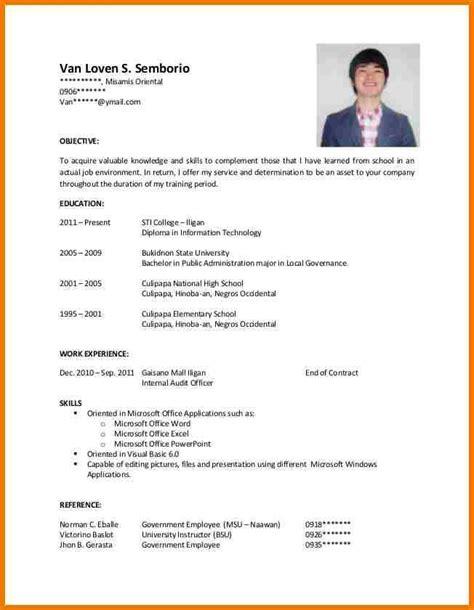 job application letter sample  business administration