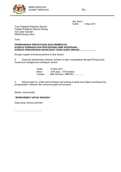 contoh email quotation contoh box