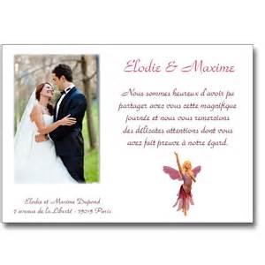 texte carte de remerciement mariage remerciement mariage original images