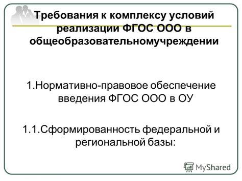 NormaCS ~ Ответы экспертов ~ Безопасная эксплуатация конструкций балконного остекления