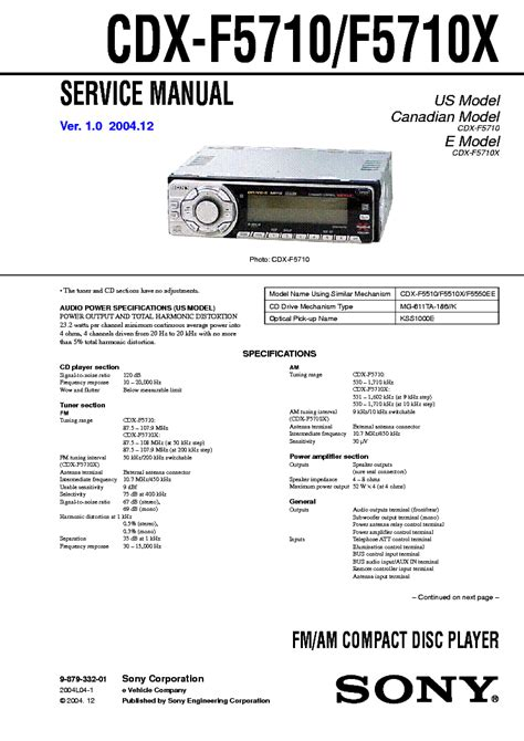 sony cdx s2000 wiring diagram sony cdx gt55uiw wiring