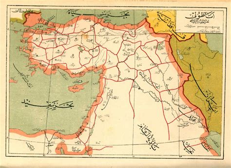 Ottoman Empire In Palestine by Afternoon Map Ottoman And Arab Maps Of Palestine 1880s 1910s