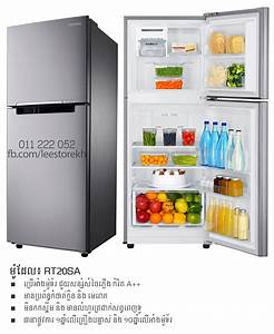 New Samsung Refrigerator With Special Price