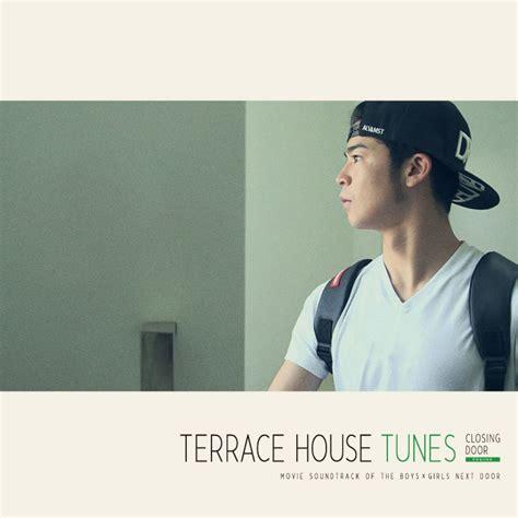 terrace house tunes closing door naver