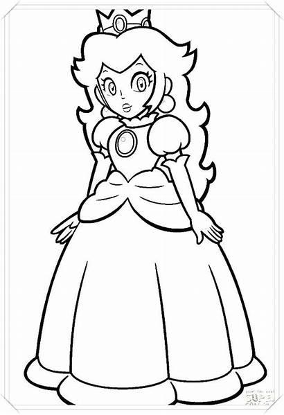 Colorear Coloring Dibujos Princesas Dibujoimagenes Guardado Desde