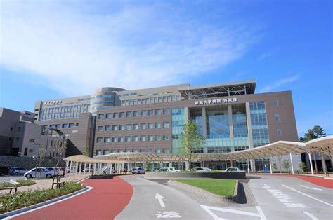新潟 大学 医 歯学 総合 病院