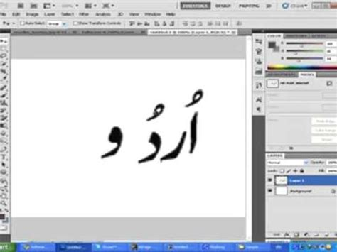 Urdu fonts for photoshop free download | stanrichpergces