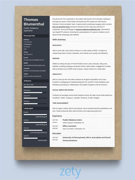 Selection of a resume type purely depends on the nature of the job for which you are applying for and also preparing a prefect resume, for most of us, can be a daunting task. Best Resume Format 2021 (3+ Professional Samples)