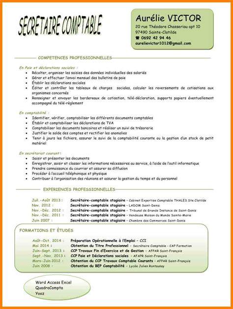 Cv Telechargeable by Cv En Ligne Secretariat