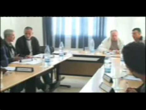 centre de formation en tunisie interface 2