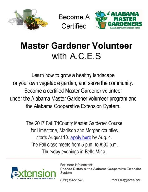 how to become a master gardener 2017mgclass master gardeners of alabama inc