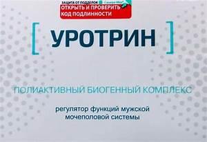 Лечение простатита санатории россии