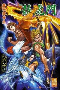 My Life is Choked with Comics #14 - Jademan Comics — Comix ...