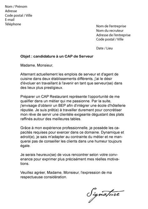 lettre de motivation pour cap cuisine lettre de motivation cap serveur modèle de lettre