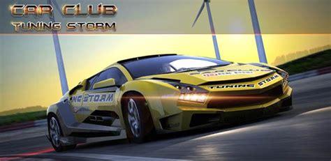 Cars Modification Software Free by Car Modification Simulator Oto News