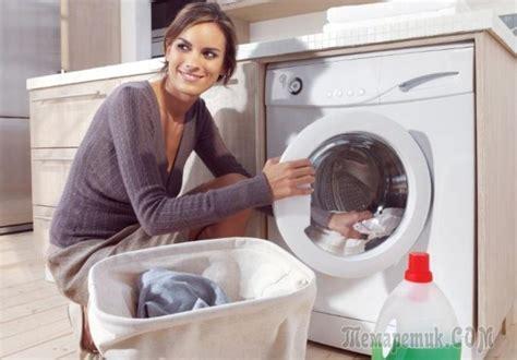 machine a laver qui pese le linge 15 распространенных ошибок в стирке которые портят одежду