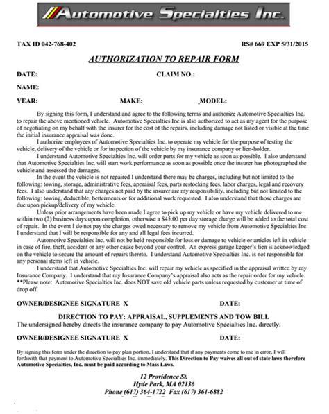 authorization  repair form  boston auto repair