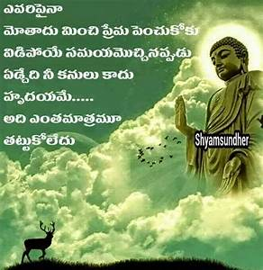 GOOD QUOTES ABOUT FRIENDSHIP IN TELUGU image quotes at ...