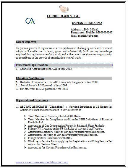 Professional Curriculum Vitae Template by Curriculum Vitae Resume Sles Free Resume Cv