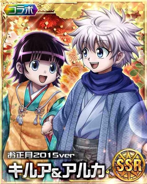 Get inspired by our community of talented artists. HxH Mobage Cards ~ 77/? New Year's Version part... - On big hiatus - follow on Twitter