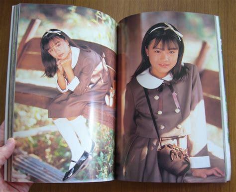 西村理香 伝説の美少女その他|売買されたオークション情報、yahooの商品情報をアーカイブ公開 オークファン