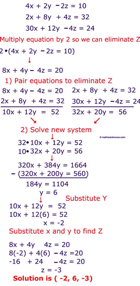 how to solve systems of 3 variable equations using