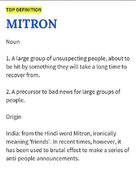 Ship Urban Dictionary by Modi S Mitron Has Made It To Urban Dictionary And The