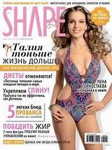 Похудей за 30 дней 1 неделя на русском