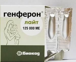 Свечи для лечения простатита генферон