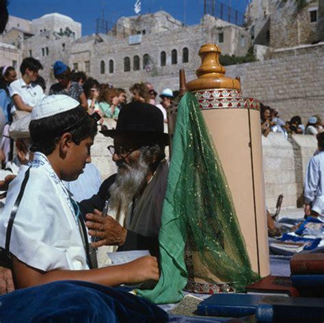 Israel Jerusalem Sephardic Jewish Boy At His Bar Mitzvah