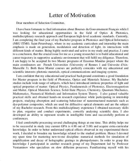 sample motivation letters  word sample templates