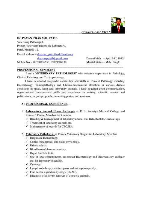 Veterinary Pathologist Resume by Pavan Patil Cv