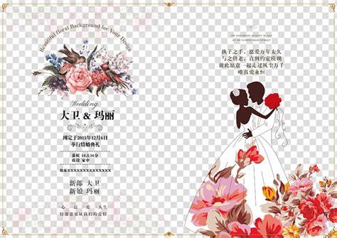 bride  groom illustration  text overlay wedding