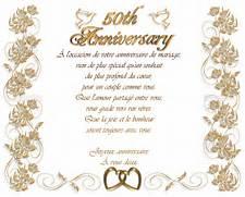 texte flicitations 50 ans mariage invitation mariage carte - Texte 50 Ans De Mariage Noces D Or