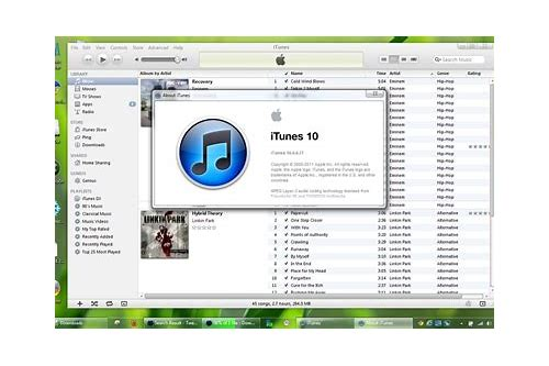 download itunes 64 bit 11.0.1
