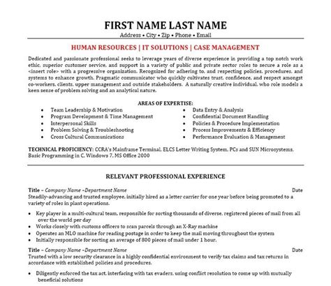 Portfolio Risk Management Resume by 36 Best Images About Resume Sles On Portfolio My Resume And After School