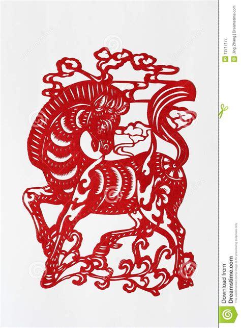 Papier-découpage Chinois De Zodiaque (cheval) Image stock ...