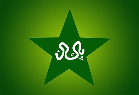 Pakistan Cricket Wallpapers Download