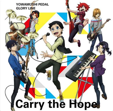 Anime Summer 2018 Op Ed Collection Tv Size Yowamushi Pedal Rock Band To Sing Ending For New Season