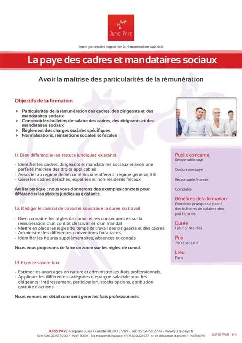 formation la paye des cadres et mandataires sociaux juris paye