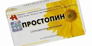 Нитроксолин от простатита