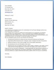 Student Services Coordinator Cover Letter Fast Help Letter Of Interest Coaching
